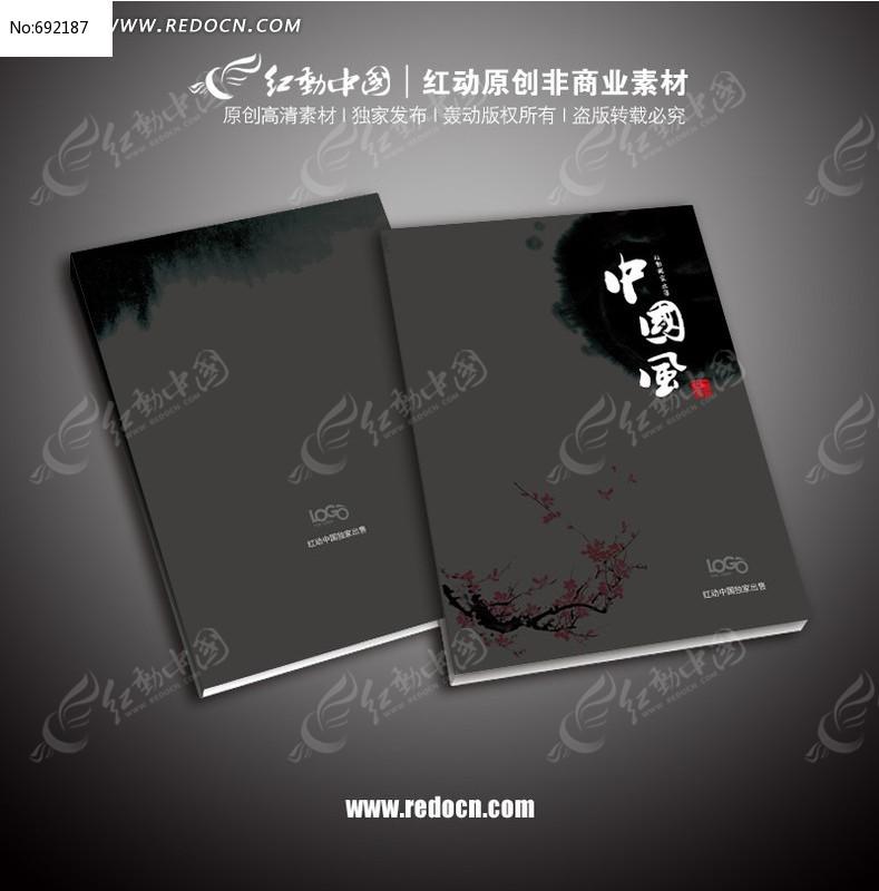 最新古典简介画册封面设计图片