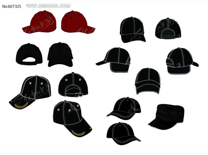 金元宝帽子折纸步骤图