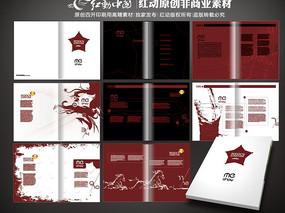 广告公司画册版式