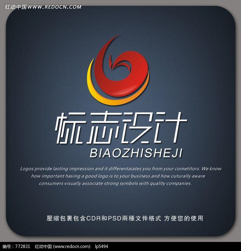 logo设计素材标志设计图片素材