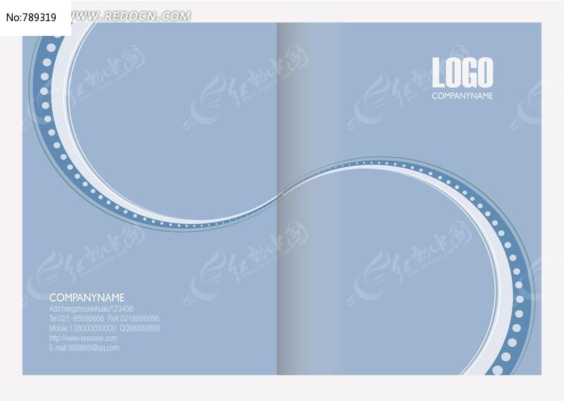 科技 蓝色 企业 公司 商务  动感线条  封面设计 宣传册 画册图片