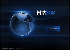 动态地球flash网站源文件 FLA