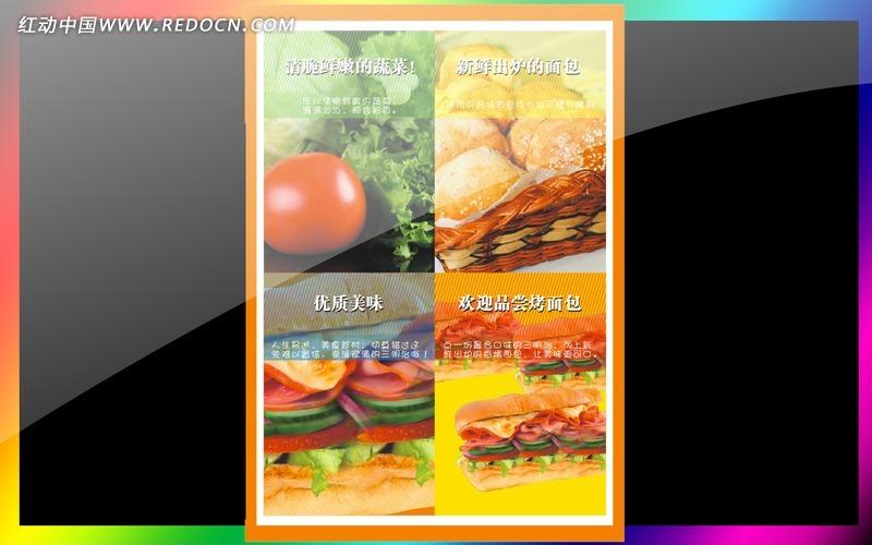 三明治写真海报_海报设计/宣传单/广告牌图片素材