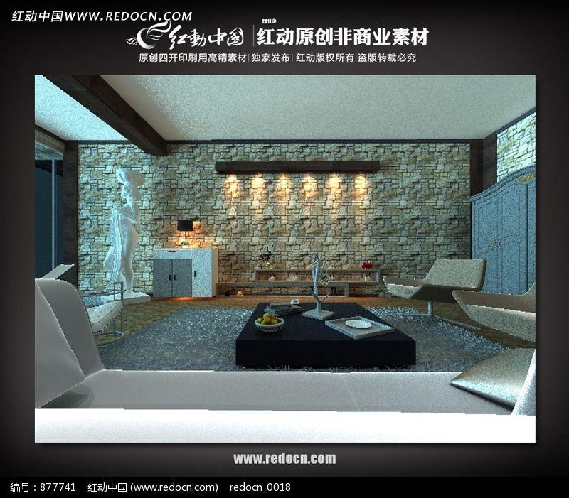 现代客厅max模型设计图片