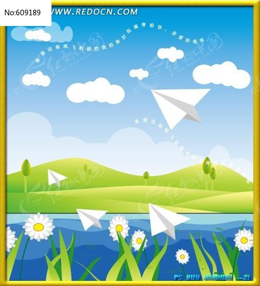 纸飞机传情插画_卡通图片/插画图片素材