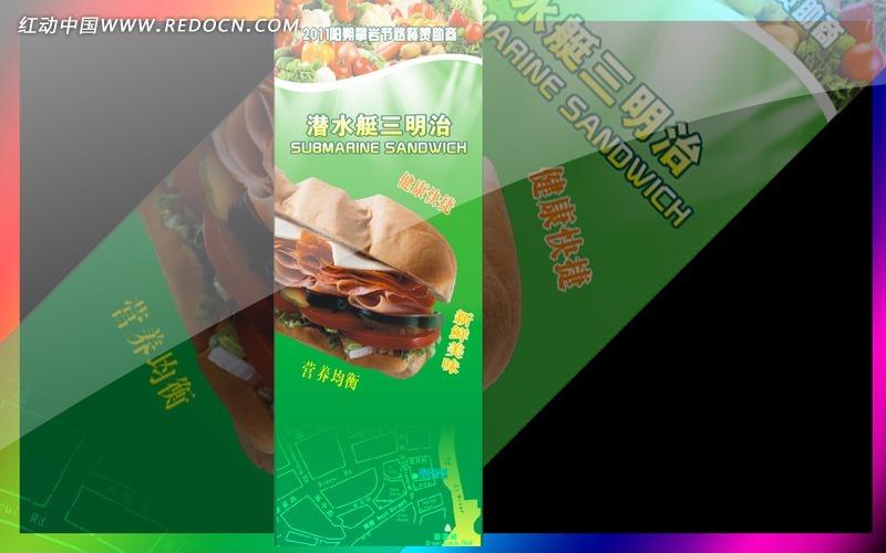 三明治x展架设计