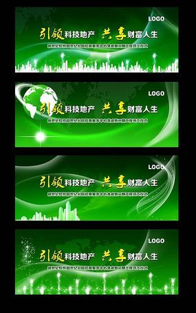 绿色环保科技背景展板