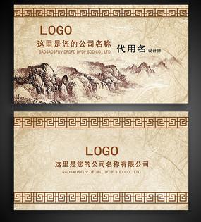 中国风山水名片 PSD