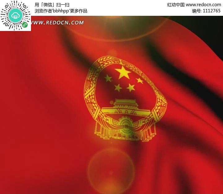国徽动画视频图片