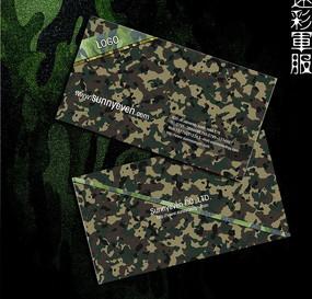军服销售名片设计