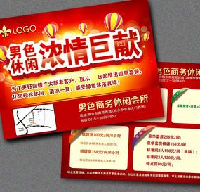 红色宣传单设计商场促销宣传单设计