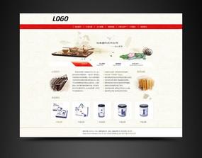 茶叶文化网页设计