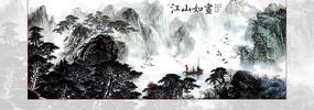 水墨山水国画