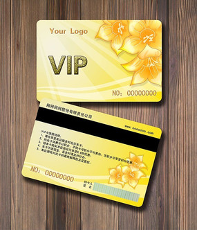 尊贵高档超市商场VIP会员卡设计