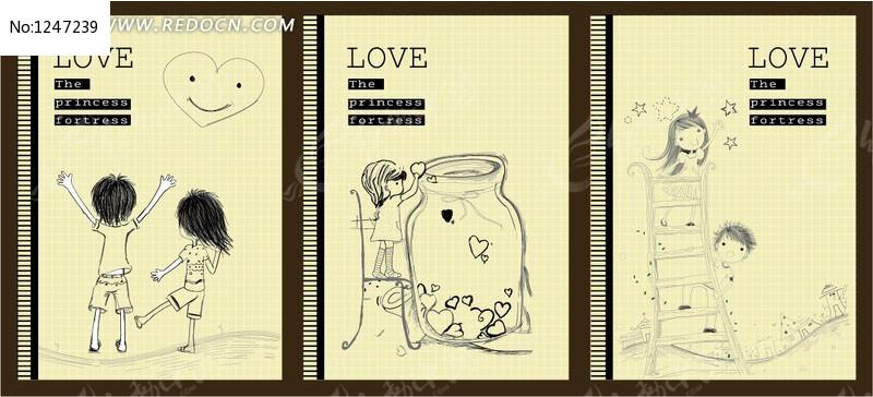 手绘效果图封面; 手绘线描本本设计模板下载