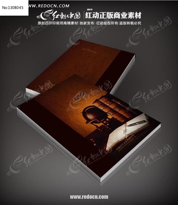 欧式高端书皮_画册设计/书籍/菜谱图片素材