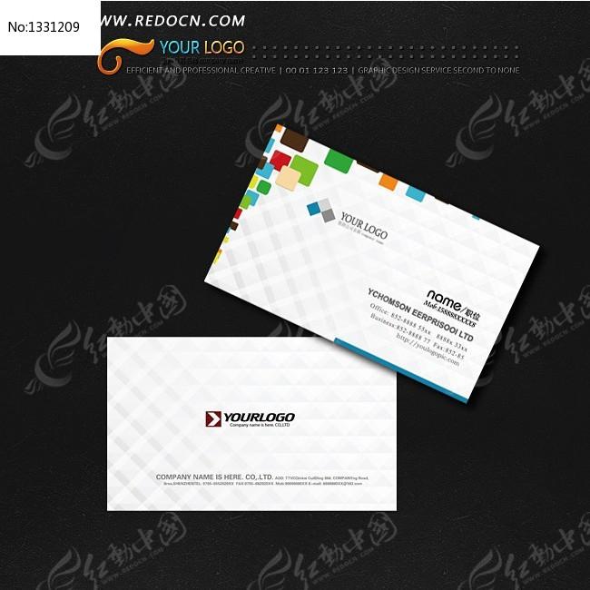 简约大气企业服务名片设计图片图片