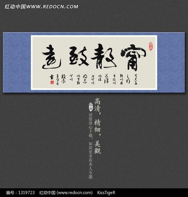 标签:书法 字画 宁静致远 志存高远 励志书法标语 激励文化 中国风 字
