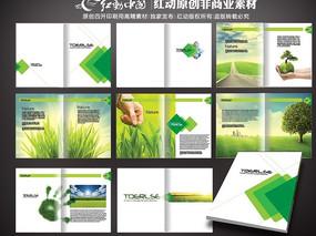 最新绿色农业环保画册设计 AI