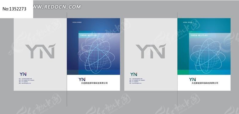 生物科技样本封面设计图片