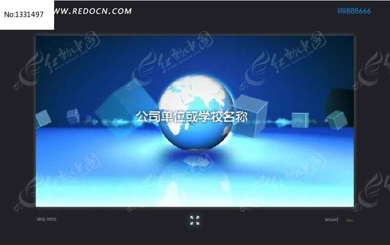 蓝色方圆广告宣传网站flash引导页图片