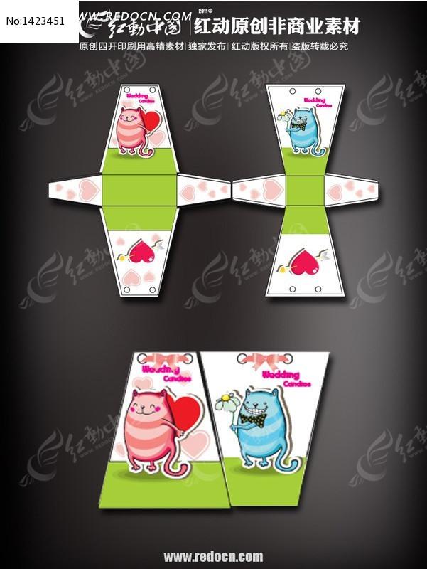卡通糖果包装盒设计_包装设计/手提袋图片素材