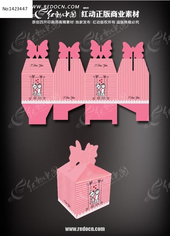 粉色糖果包装盒设计_包装设计/手提袋图片素材