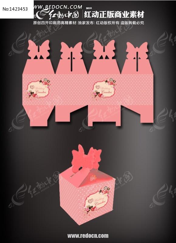 粉色糖果包装盒设计模板下载;
