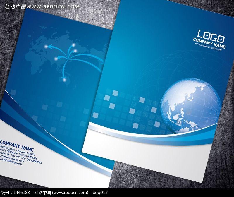 原创设计稿 画册设计/书籍/菜谱 封面设计 商业宣传册封面  请您分享图片