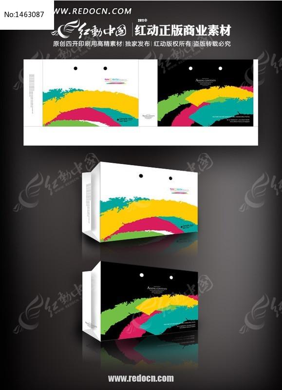 彩纸折兜子的步骤图片