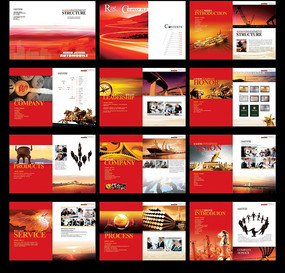 工业企业画册