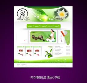 养生茶网站