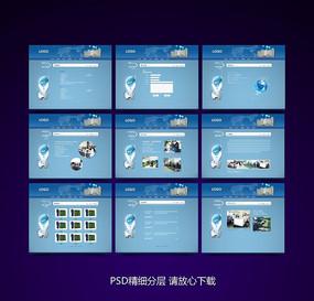 企业网站内页设计 PSD