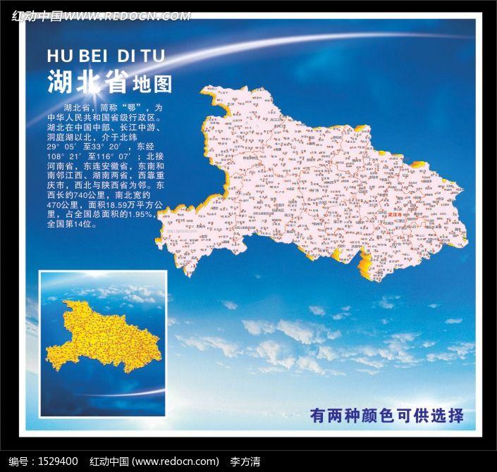 湖北省精美失量地图