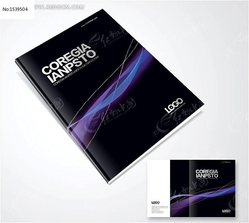 黑色科技画册封面设计PSD分层图图片
