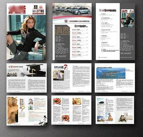 杂志设计 杂志版式