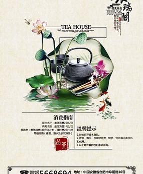 禅意枯莲蓬中国风手绘插画海报 中国风手撕鸡美食海报 荷塘月色茶壶