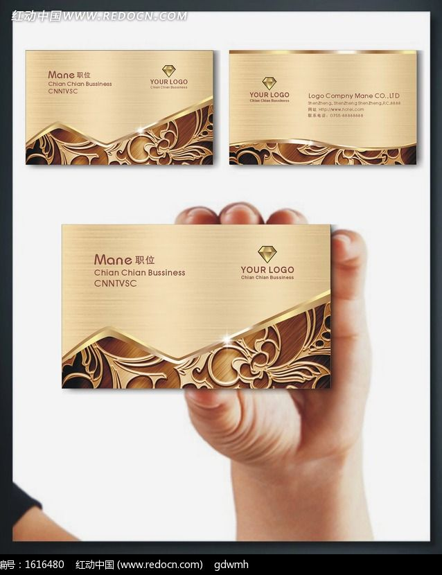 金色尊贵金属拉丝质感欧式花纹名片设计