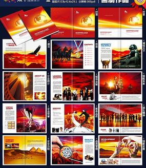 红色企业集团宣传画册