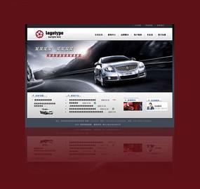 汽车网站首页设计