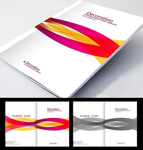 广告公司封面设计