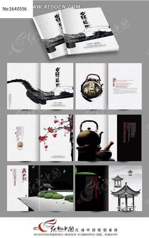 中国风古典画册版式设计图片