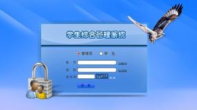 学生管理系统界面设计 PSD
