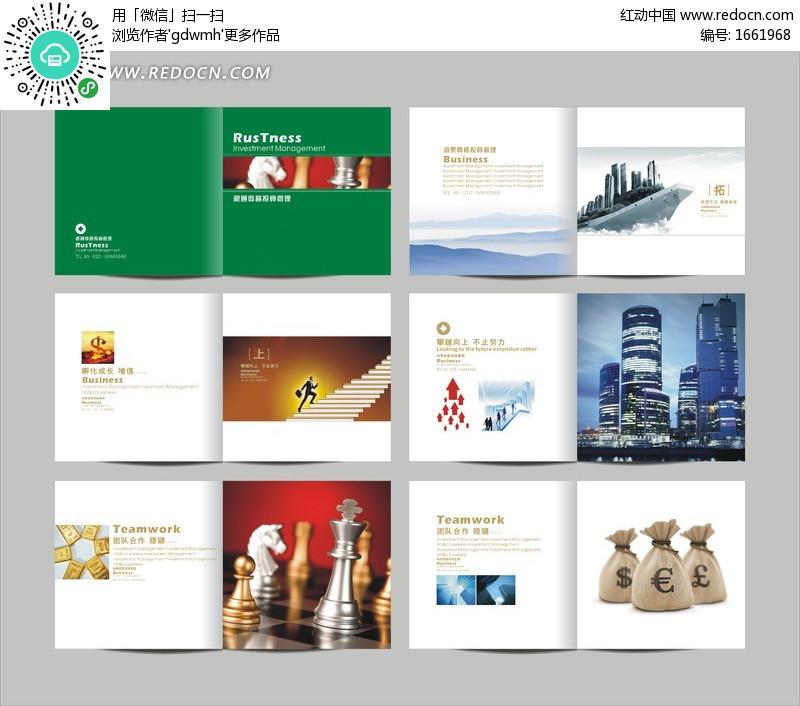 样本 介绍 画册 简洁 宣传册 大气 品质 干净 高端 创意 模板 排版图片