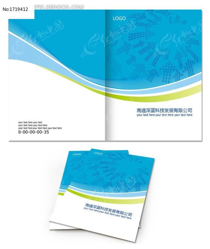 深蓝科技封面_画册设计/书籍/菜谱图片素材