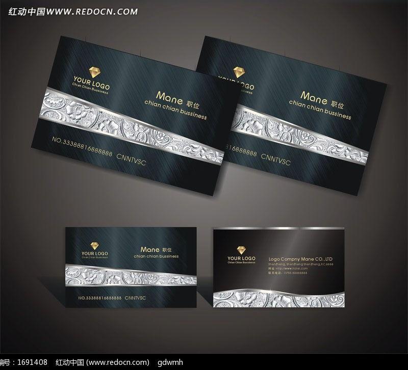 黑色尊贵高档欧式铂金花纹名片设计