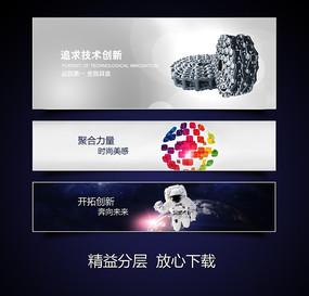 链条机械科技航天网站banner广告 PSD