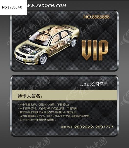 12款 汽车修理名片 汽车美容名片图片