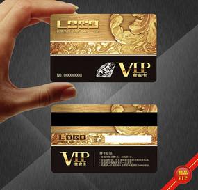 黄金质感VIP 金属质感会员卡 尊贵VIP卡