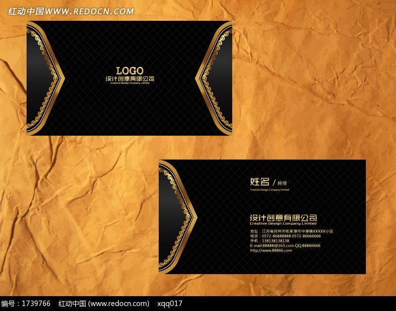 标签:名片 名片模板 名片设计欣赏